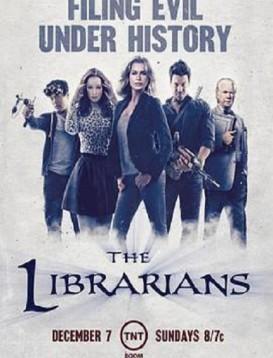 图书馆员 第一季海报