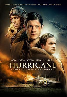 飓风行动2020