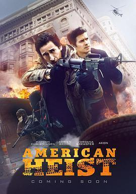 美国劫案 电影海报