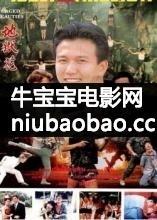 千火玫瑰影片剧照1