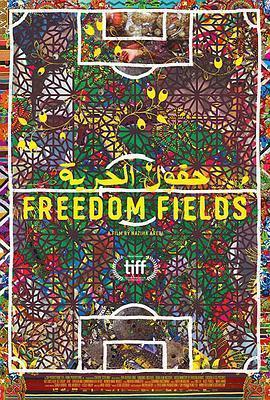 自由的球场海报
