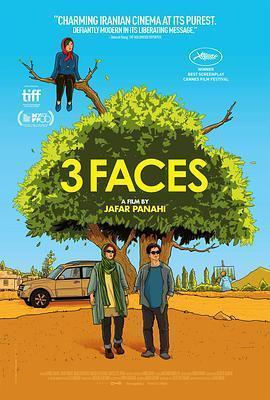 三张面孔 电影海报