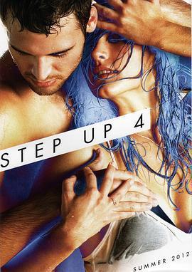 舞出我人生4 电影海报