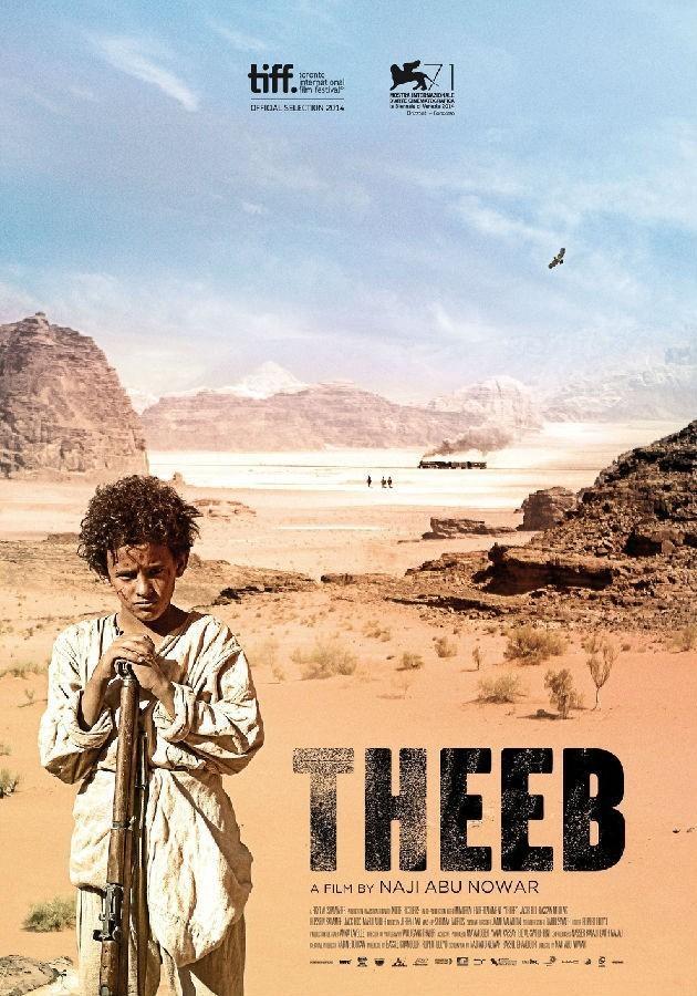 沙漠小野狼海报