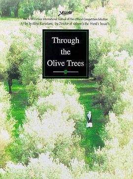 橄榄树下的情人 电影海报