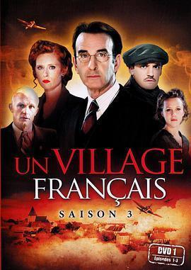 法兰西小镇 第三季海报