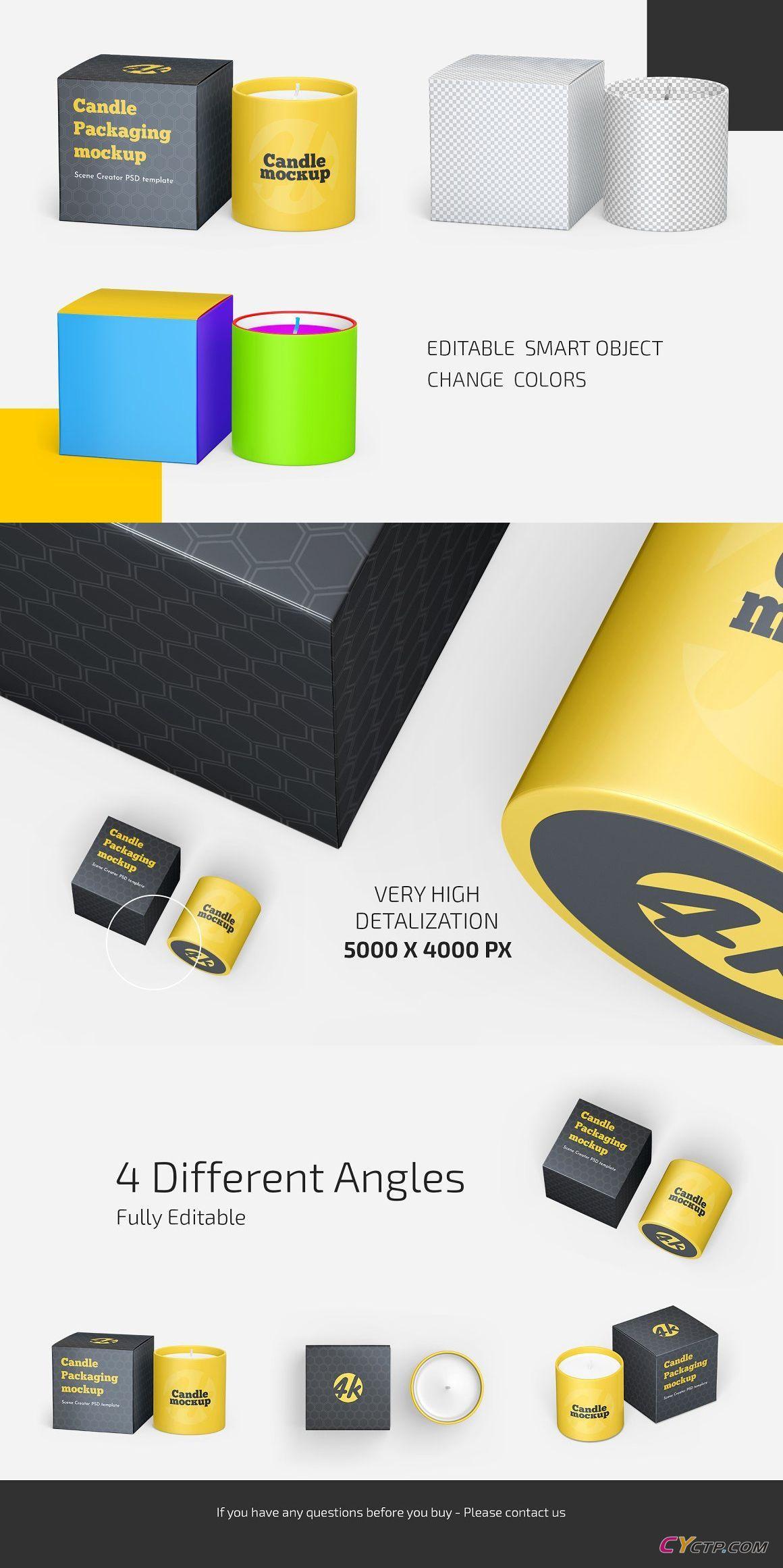 蜡烛盒包装模型样机