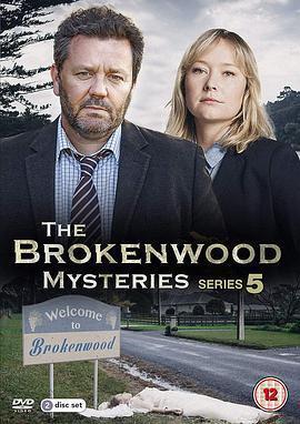 布罗肯伍德疑案 第五季海报