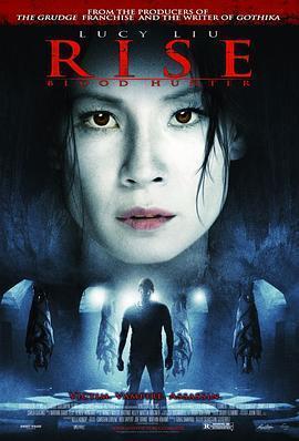 血之猎手 电影海报