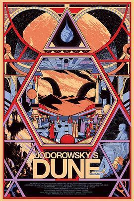 佐杜洛夫斯基的沙丘海报