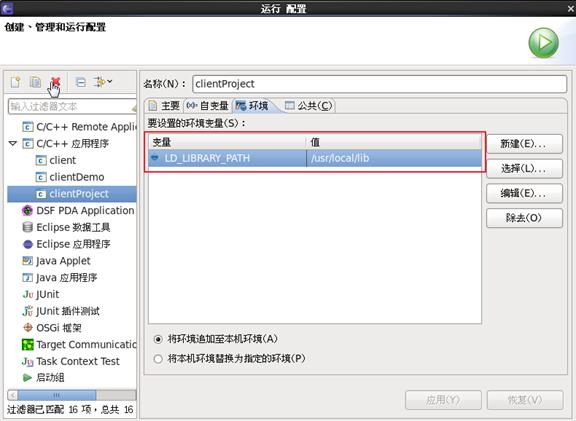 Linux平台的boost安装方法Linux平台的boost安装方法