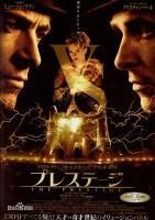 致命魔术海报
