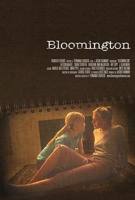 布卢明顿 电影海报