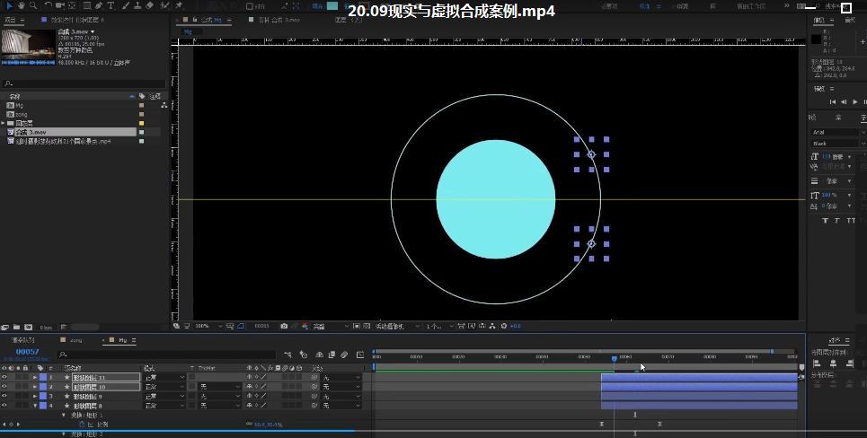 视频特效怎么做(特效用什么软件做)插图(15)
