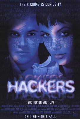 黑客 电影海报