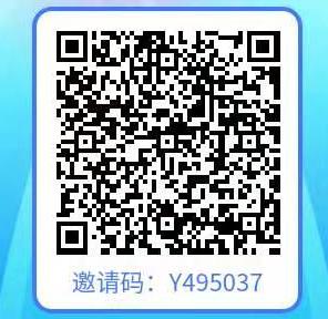 星际共享:0撸FIL币,注册送1T算力,日产0.03币,1币500