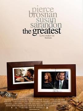 最伟大的 电影海报