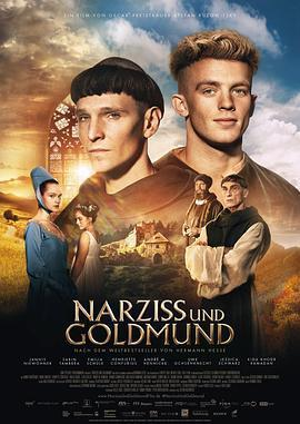 纳尔齐斯与歌尔德蒙海报