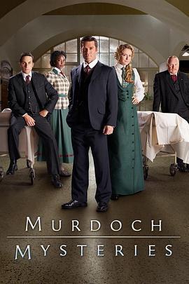 神探默多克 第十一季海报