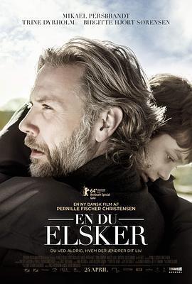 你爱的某人 电影海报