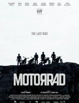 摩托车/摩托杀阵