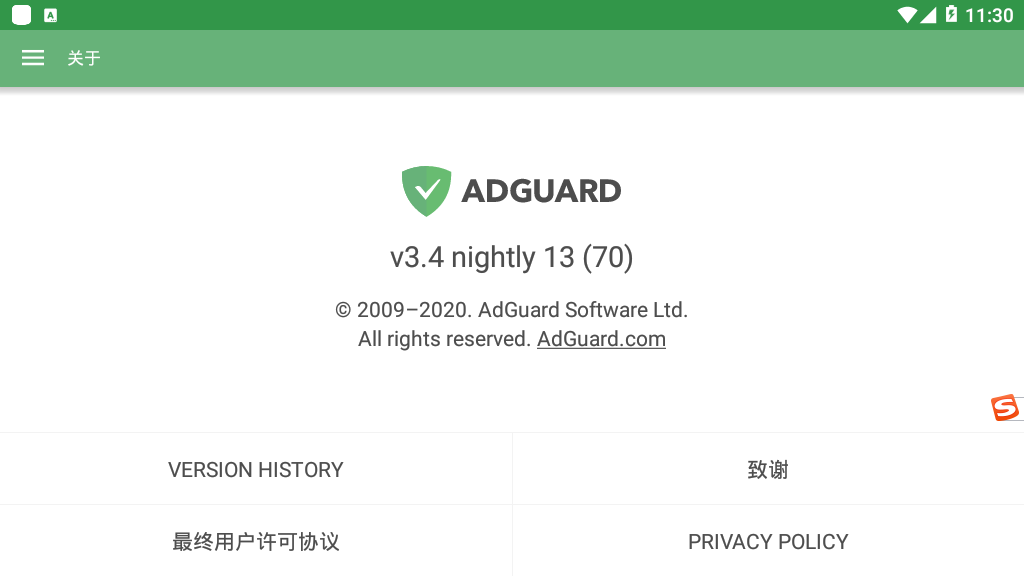 60d7f8895132923bf8a4d975 AdGuard Premium v3.4.70 for Android广告拦截器破解版