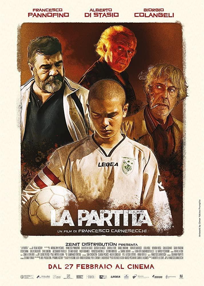 一场足球赛海报