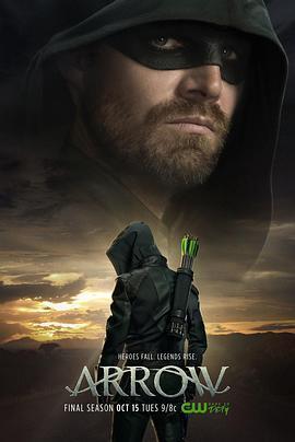 绿箭侠 第八季海报