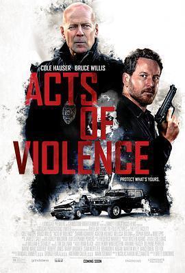 暴力行为 电影海报