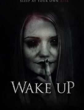 如梦初醒海报