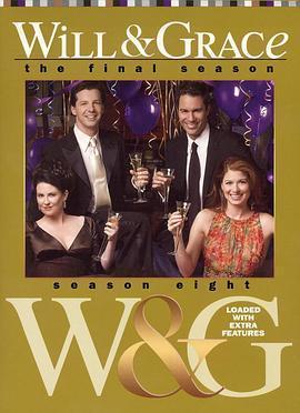 威尔和格蕾丝 第八季海报