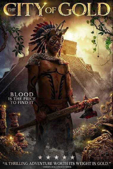 秘境夺宝:黄金城的宝藏海报