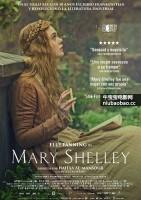 玛丽雪莱海报