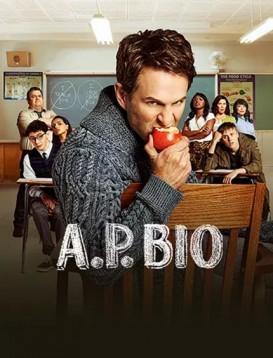 疯狂教授生物课 第一季海报