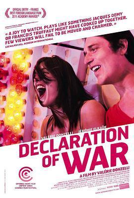 命运的宣战 电影海报