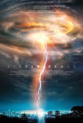 救世超能:永无止境 电影海报
