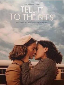 告诉蜜蜂/诉之蜜语海报