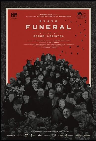 国家葬礼海报