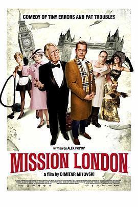伦敦任务 电影海报