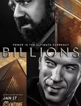 亿万 第一季 Billions Season 1海报