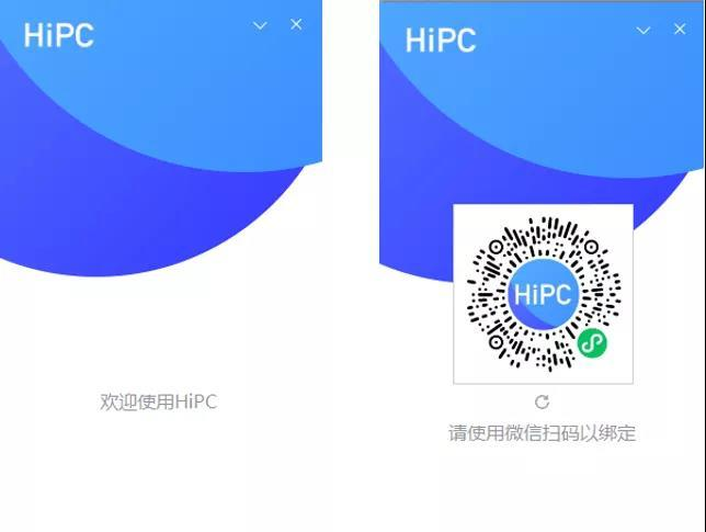 610ab8e85132923bf80bf884 突破网络限制的那种远程--HiPC远程