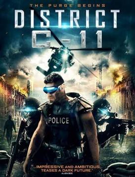 第11区/C-11暴力禁区海报