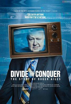 分歧与征服:罗杰艾尔斯的故事海报