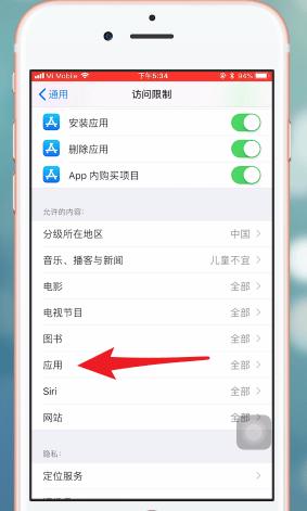 iphone怎么给微信加锁?这样的技能你get到了吗!