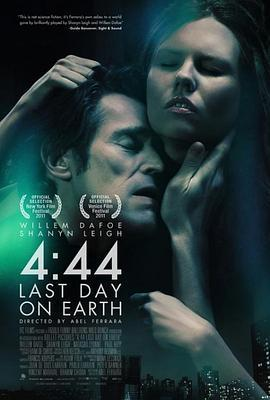 地球最末日 电影海报