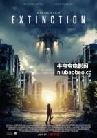 灭绝/灭绝入侵海报