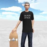 滑板空间优化版