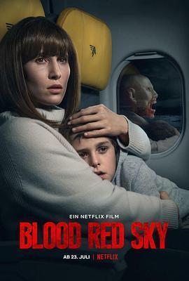 血色天劫海报