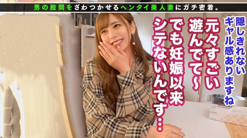 300MAAN-653系列素人,正式出道改名百瀬凛花