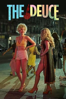 堕落街传奇 第三季海报
